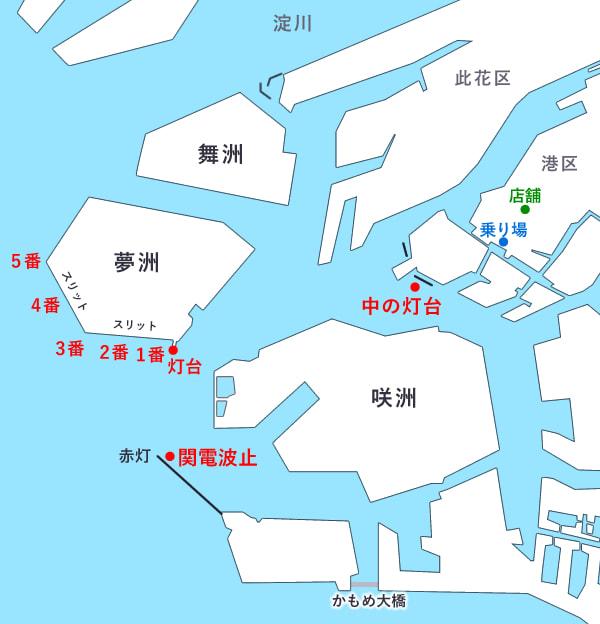 渡船の釣り場地図
