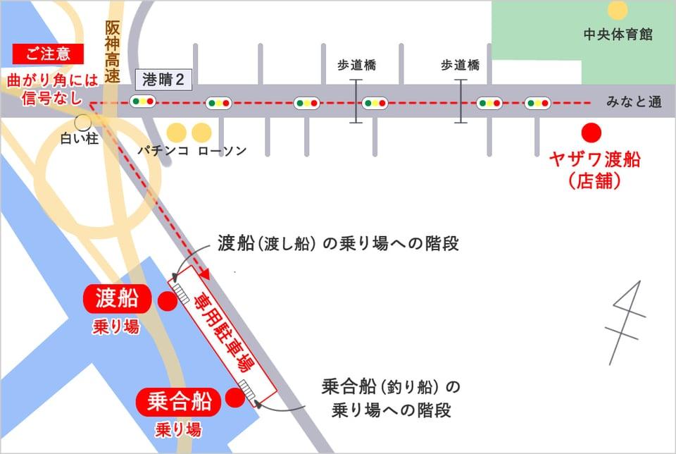 専用駐車場への地図イラスト