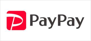 スマホ決済 PayPay ご利用いただけます!